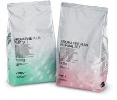 Aromafine Plus  Le sachet d 1 kg  pour prise rapide GC 160386